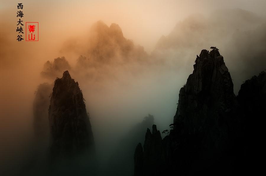 西海大峽谷