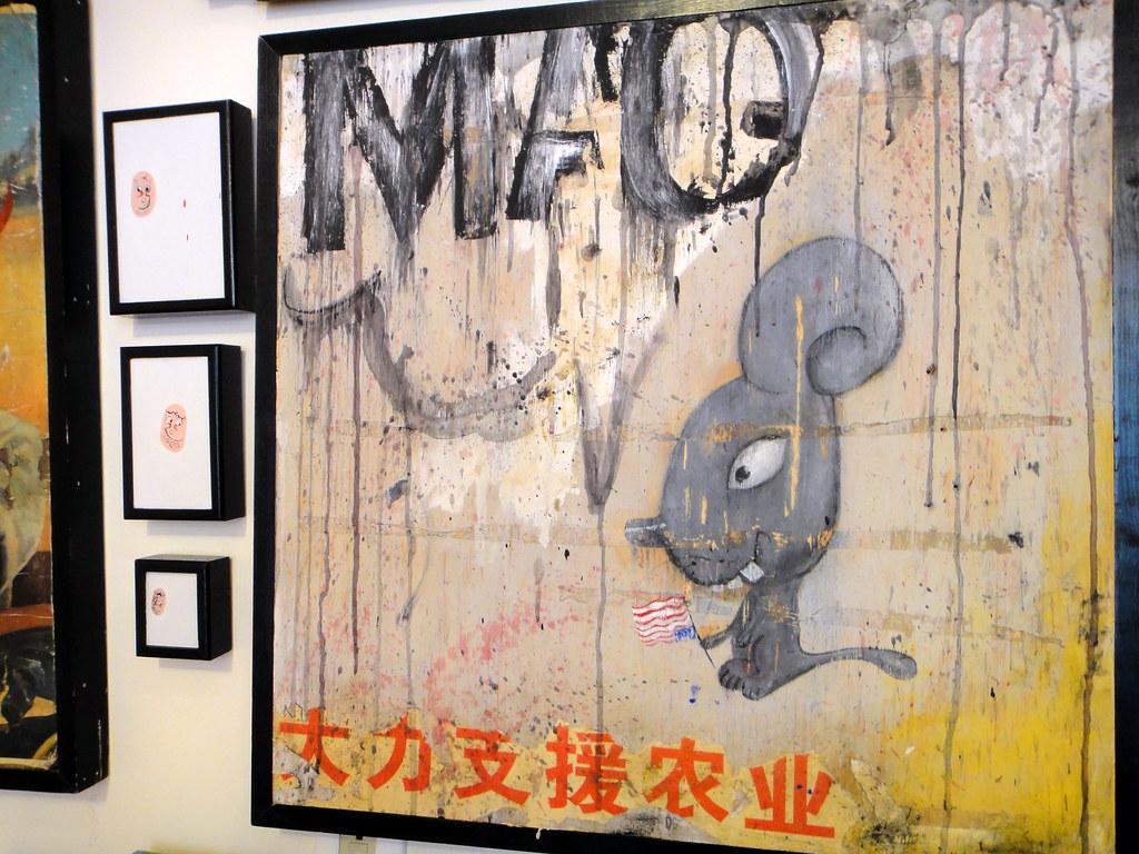 """""""Mao"""" by Greg Haberny"""