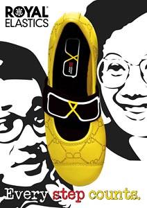 Royal Elastics x iamninoy-iamcory Shoes