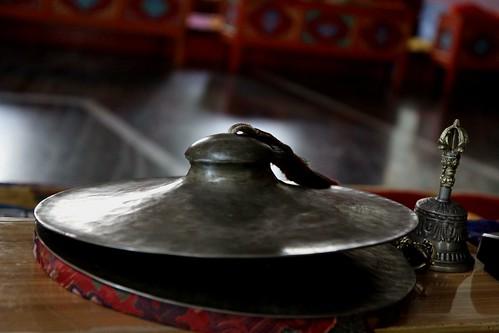 Low Bir Nyingmapa Gompa