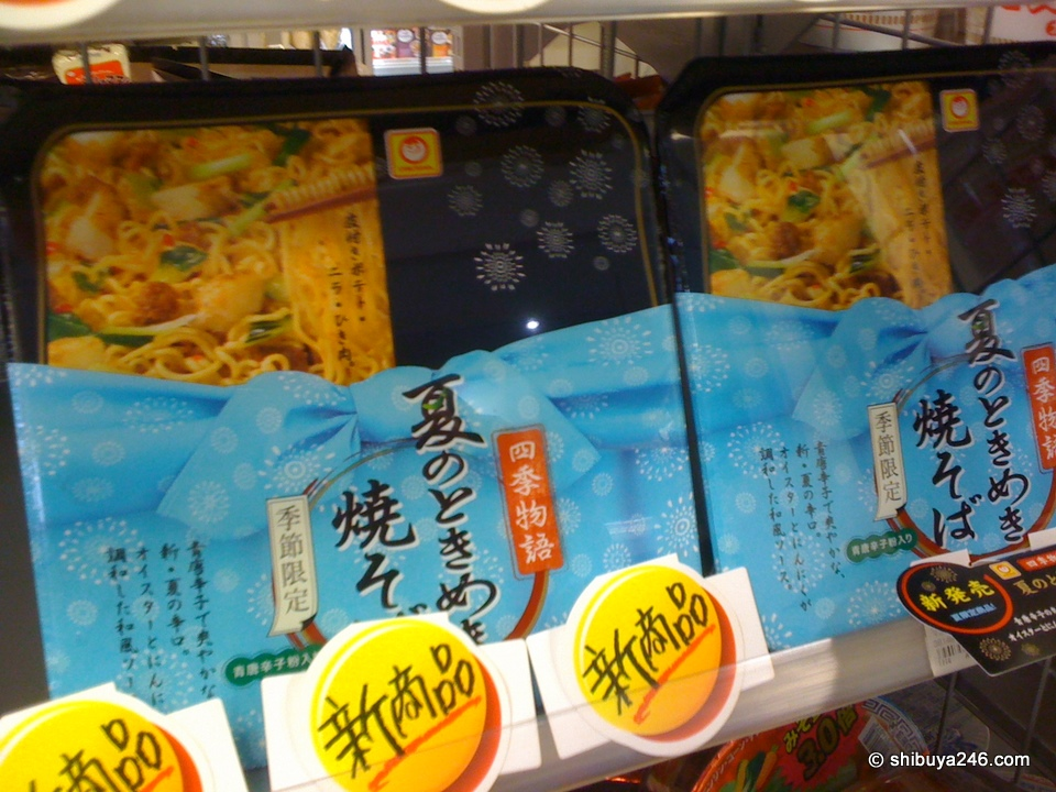Ready for summer, this cool blue packaging wraps up some limited edition yakisoba.