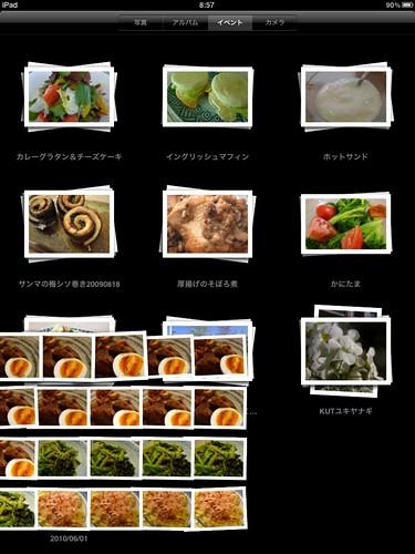 Photo 7 - 2010-06-01