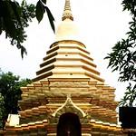 20100519_0499 Wat Pan On วัตพันอ้น thumbnail