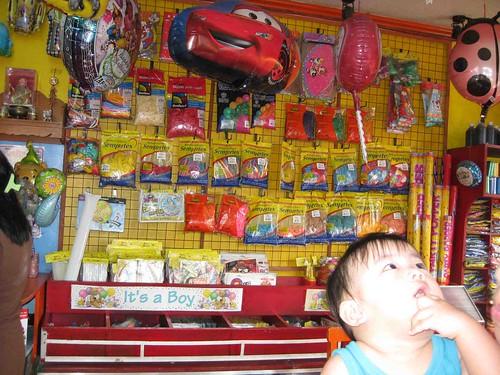 balloons jj