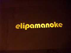 Elipamanoke