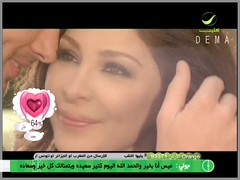 (Elissa Official Page) Tags: elissa 2012     2011