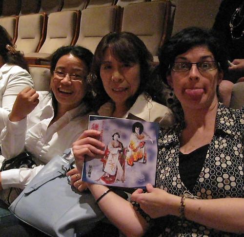 3 en el kabuki