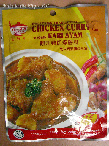 Tean's Gourmet Chicken Curry Paste Packet