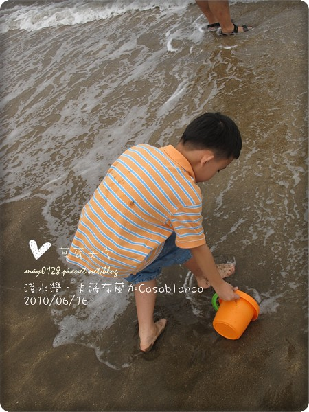 卡薩布蘭加26-2010.06.16