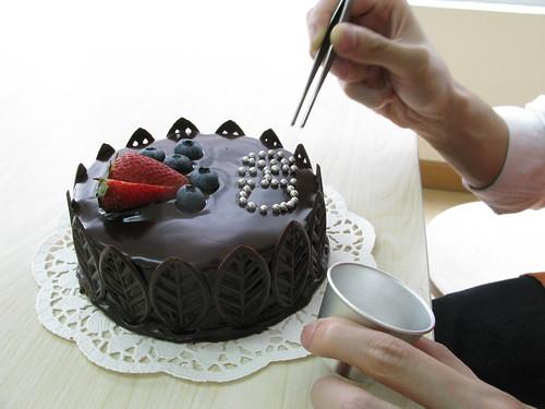 cake4friends