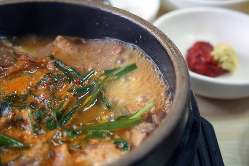 Korean Dog Soup Dog Soup