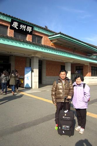 慶州車站 Gyeongju