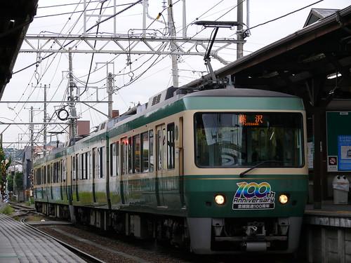 江ノ電501F+502F@長谷