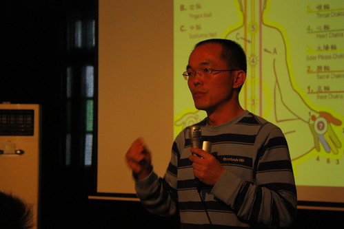 Maogaoshan on TEDxXiamen