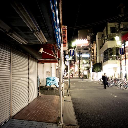 Gyotoku at Night
