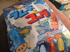 Kanro Ramune and Cola Candy