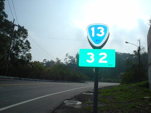 21.在台13線繼續努力