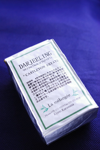 Darjeeling Castleton Estate'09