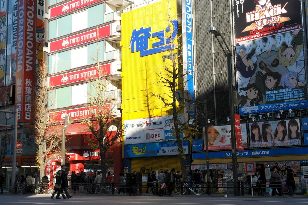 Chuou street