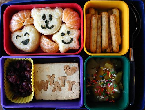 Kindergarten Bento #277: January 7, 2010