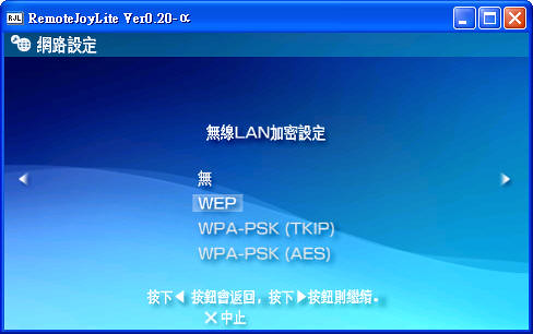 web-14