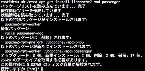 ubuntu_passenger