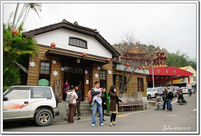 南庄老街 (2)
