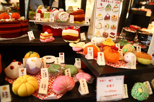 Cotton cakes in the famous cotton craft shop in Arashiyama