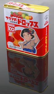 池脇千鶴 画像16