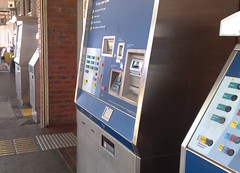 The many Metcard machines of Frankston station