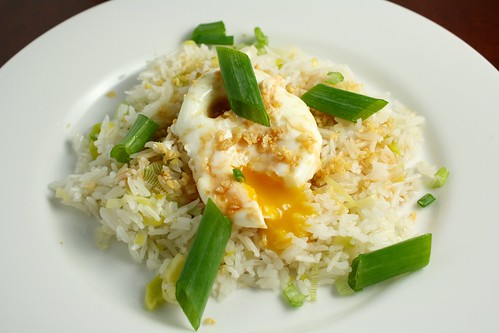 Ginger Fried Rice