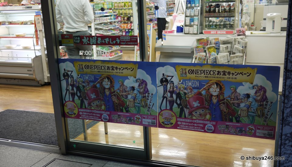 The local Lawson convenience store is running this tie-up with One Piece.