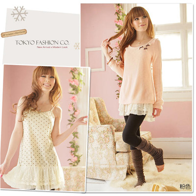 Princess ribbons sweater dress