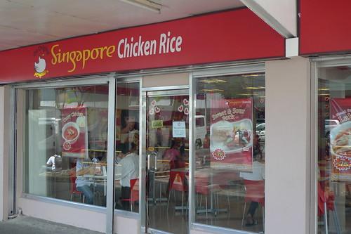 Singapore Chicken Rice Restaurant