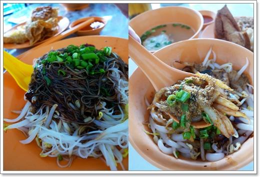 Noodles @ Tai Kar Rock, Greentown, Ipoh