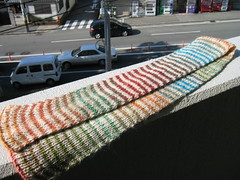 Noro Stripe - finished!