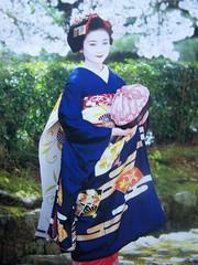 ... (toshichiyo) Tags: japanese calendar maiko 2010 faiko