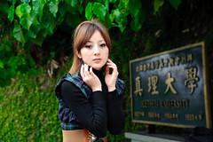 (Funstyle) Tags: portrait woman cute girl beauty model nikon asia taiwan 85mm sigma babe taipei  fx 2010 peopel      2470 mikako  difocus d700