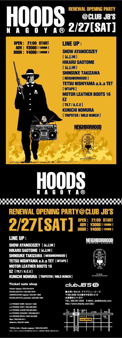 HOODS nagoya Renewal Opening Party @JB'S