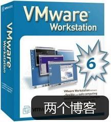你必须知道的6个VMware常用操作技巧 | 爱软客