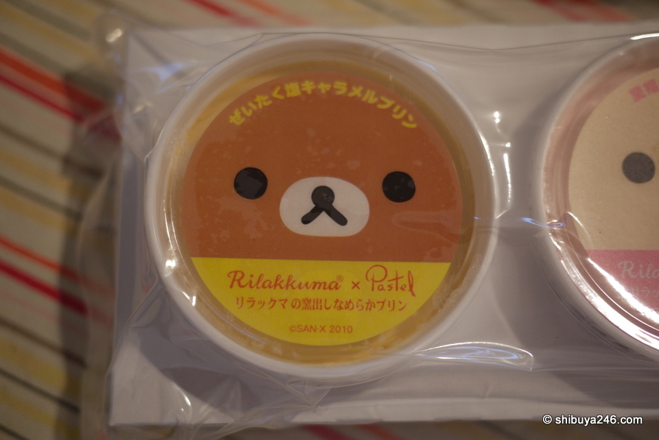 The Rilakkuma face