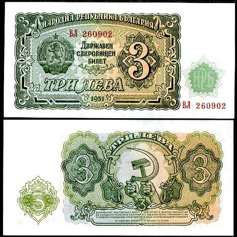 Bulharsko - BULGARIA 3 LEVA 1951 P81