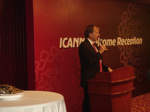 ICANN CEO Visits China