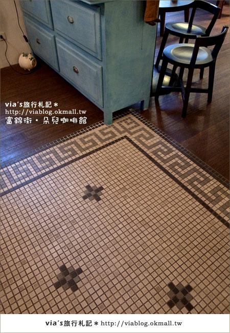 【第36個故事】我在台北富錦街‧朵兒咖啡館18