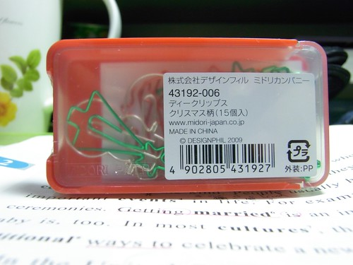 midori聖誕節限定迴紋針D-clip