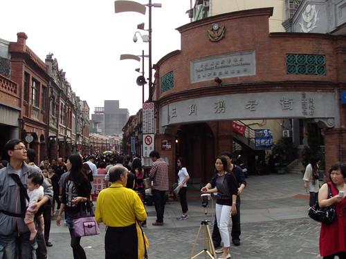 Minquan Old Street