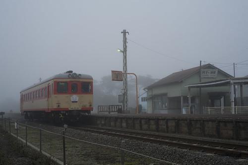 Hitachinaka Mar 2010