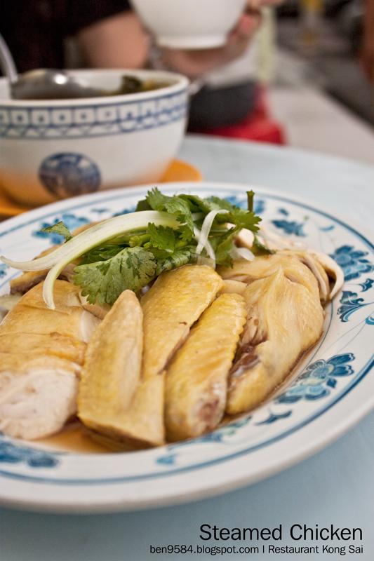 Restaurant Kong Sai