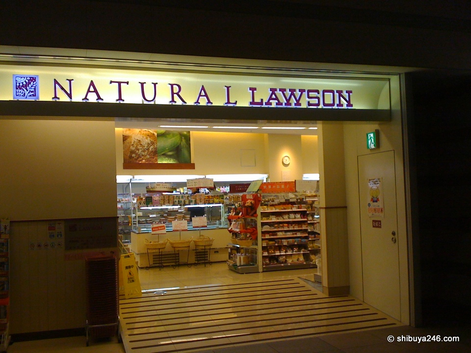 This is the Natural Lawson store I went to for most of this weeks photos. They have some interesting products that you dont find in the normal Lawson stores.