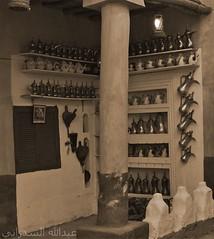 المحكمة (ABDULLAH ALSEDRANI) Tags: صور الطبيعة صوره تصوير عدستي العرب تصويري السعودية بنات الرياض نيكون كانون مصور فوتو جده لقطه فوتوغرافي كميرا عدسات المحكمة فنالتصوير تصويرفوتوغرافي لايك عكوس عدساتعربيه عبداللهالسدراني انستقرام غردبصورة عربفوتو
